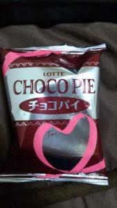 ハート柄パッケージのチョコパイ2